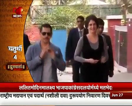 Morning Sanskrit News (27th June 2015)