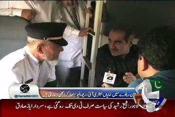 See how Pakistan Railway is Looting Poor People