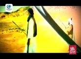 Gül Sultan 2 (Efendim Hz. Muhammed) - Anadolu Gençlik Derneği