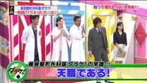 Vrai ou faux seins un jeu télévisé du japon