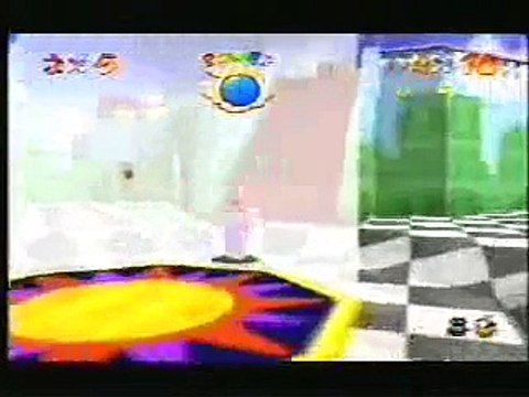 Super Mario 64 Glitch. Beat the game with only 16 stars.