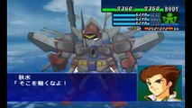 Super Robot Wars GC Super Soul Saber GG(Gunner Guard) Attacks