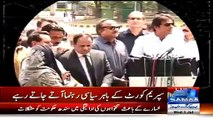 Dirty Politics of Pakistan, Watch PMLN Leaders and PTI Rejected Woman's Plea outside Supreme Court