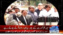 Imran Khan and Other PMLN Leaders Rejected Woman;s Plea outside Supreme Court -