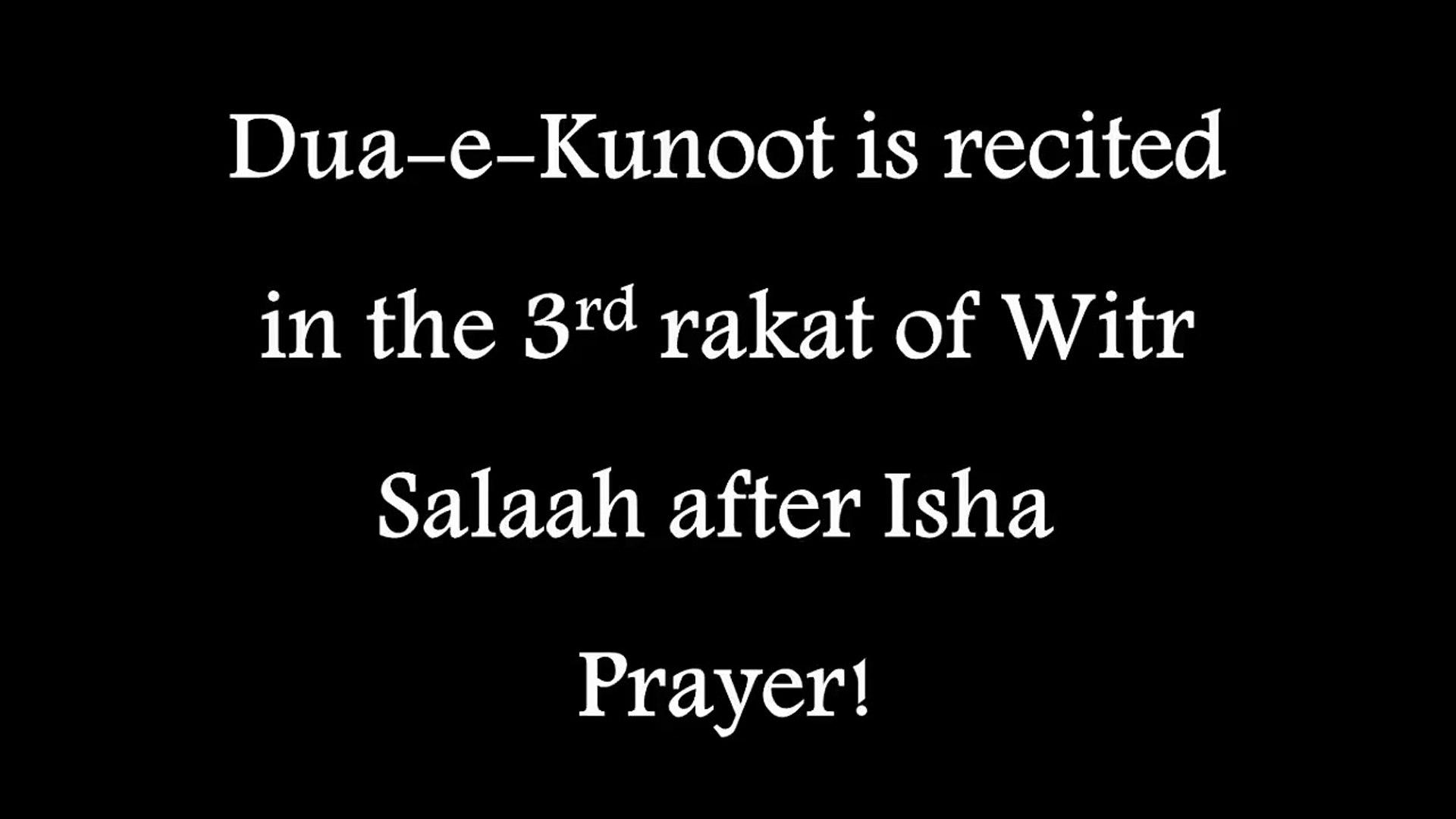 Dua e Qunoot - Witr (Hanafi) - Recitation - English Translation,  Transliteration [HQ]