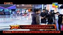 Jeet Ka Dum (Ramzan Special) Full Hum Tv Show July 1, 2015