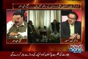 Nawaz Sharif Ne Pehli Baar Zardari Ki Beizzati Kar Di..Kaise Suniye Shaikh Rasheed