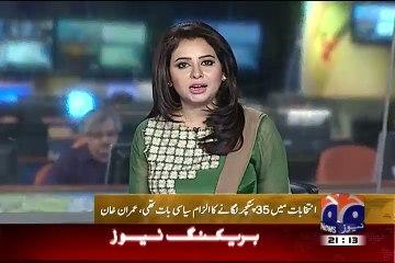 Najam Sethi Response On Imran Khan's News Statement About 35 Puncture