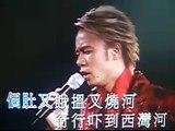 Alan Tam & Hacken Lee Live In Concert 2003 Pt.1