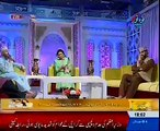 Allah Allah Ho Allah Ho (Naat) Allama Khizar-Ul-Islam Naqshbandi on Ehtram-e- Ramadan With Sara Raza Khan
