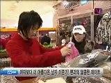 junki interview(shopping)JOIN MY LEE JUN KI GROUP!!!!!