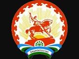 Idel-Ural State and Idel-Ural Legion