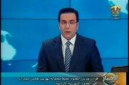قوات حرس الحدود تحبط محاولة تهريب خمس سيارات عبر الحدود السورية الاردنية