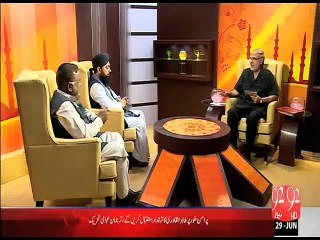 Subha e Noor 29-06-2015 - 92 News HD