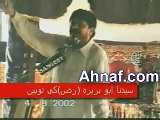 Shia Zakir Insulting & Abusing Sahabas #3 (Urdu / Punjabi)