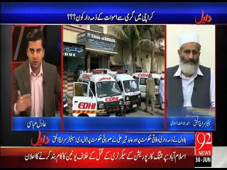 Daleel 30-06-2015 - 92 News HD
