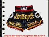 Lumpinee Muay Thai Kick Boxing Shorts : LUM-017 Size M