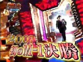 ダイアン M-1グランプリ2008 漫才「サンタクロース」