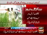 Lt. Colonel Amir and 8 Army officers martyred in Gujranwala train accident