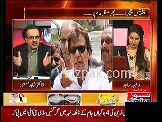 35 Puncture story exists & i have Najam Sethi's 35 puncture audio tape :- Dr.Shahid Masood