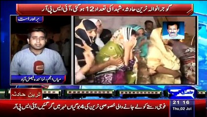 Dunya News 9pm Bulletin - 2nd July 2015