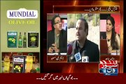 Dr Shahid Masood Details Analysis On 35 Puncture Issue
