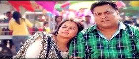 Dil Ki Baatein Dil Hi Jaane 2 July 2015 - Dramay Ka Ho Raha Hay The End