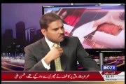 Faisal Raza Abidi Reveals Another Privatization Of Nawaz Goverment In Aviation Department