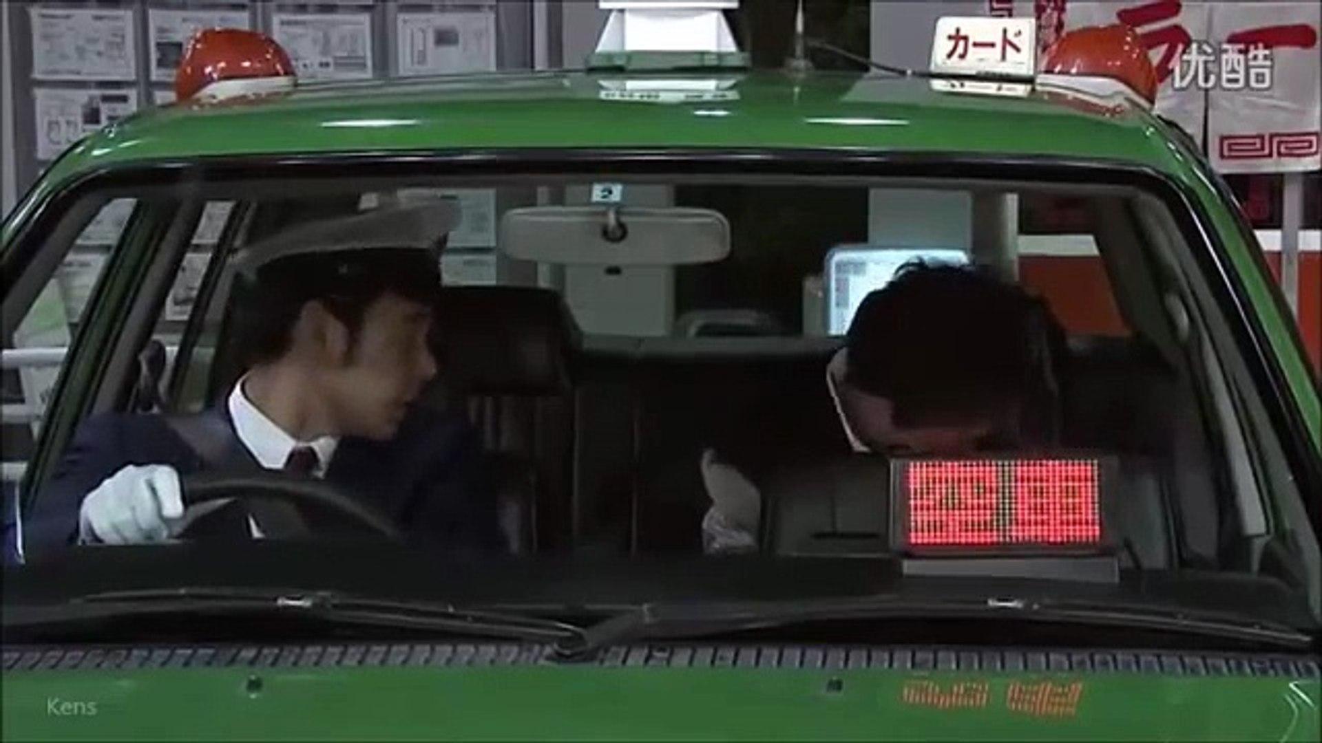 手 運転 志村 けん