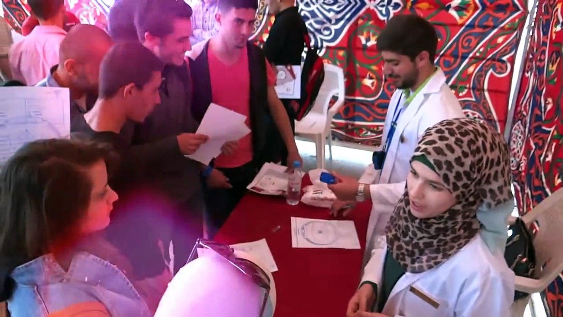 اليوم الطبي جامعة اليرموك
