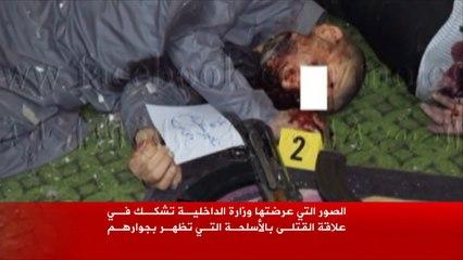 شكوك حول رواية الداخلية المصرية عن قتلى قيادات الإخوان