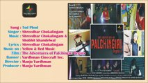 Tod Phod – Song - Movie: The Adventures of Palchingiri Begins - Singer: Shreedhar Chokalingam
