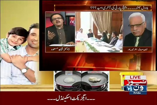 Live With Dr. Shahid Masood – 3rd July 2015