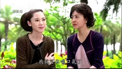 珍珠人生 第22集(下) Life of Pearl Ep 22-2
