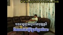 somros bopha koh koev  somros bopha kompong thom   old song karaoke new collection