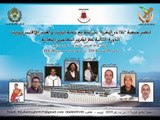 #Maroc Tiznit MRE #المغرب تيزنيت الاحتفال باليوم الوطني للمهاجر جمعية بلادي المغرب