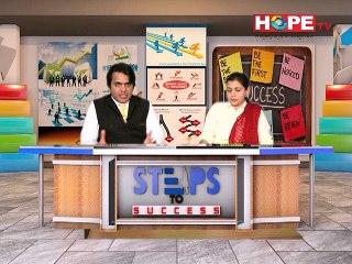 "Program # 03 (Part - 3) - ""Time Management"" - Hope TV"
