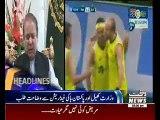 Waqtnews Headlines 03:00 PM 04 July 2015
