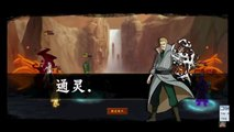 Cửu Vĩ Naruto Online - All Elite Match Ninja Skills | Anime Ninja | Unlimited Ninja | Ninja Classic