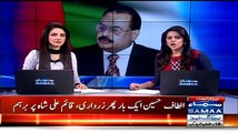MQM workers being treated like war prisoners: Altaf hussain