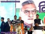 Bhupinder Singh Hooda CM Haryana  At Rania (SIRSA)