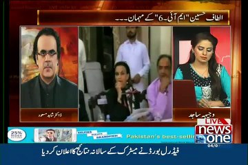 Live With Dr Shahid Masood - 4th July 2015