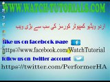 How to Download Videos From Facebook without Software Tutorial in Urdu