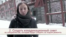 Музей Маяковского  Спаси и сохрани!