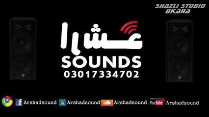 Promo: Arshad Sounds Okara & DJ Dans Floor  ارشد ساؤنڈز اوکاڑہ