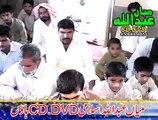Qare Farooq Zheer Sahib joma rmzan (Fikry Akrat )parat 3