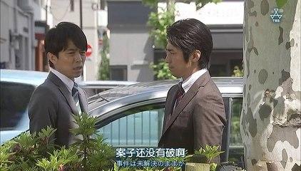 警視廳搜查一課9係10 第10集 Keishicho Sosa Ikka 10 Ep10