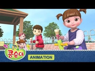 [New Animation] 엉뚱발랄 콩순이와 친구들 1기 1화 아이스크림 편