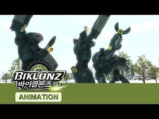 [New Animation] 바이클론즈1기 제9화 [Biklonz S.01 EP.09]
