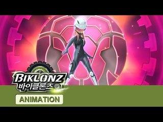 [New Animation] 바이클론즈1기 제12화 [Biklonz S.01 EP.12]
